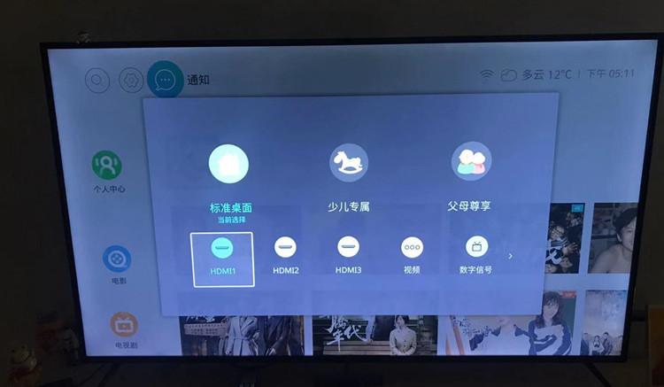 风行电视N32-LSC320AN10_H-536D3155XH13第三方精简固件,去开机广告稳定下载