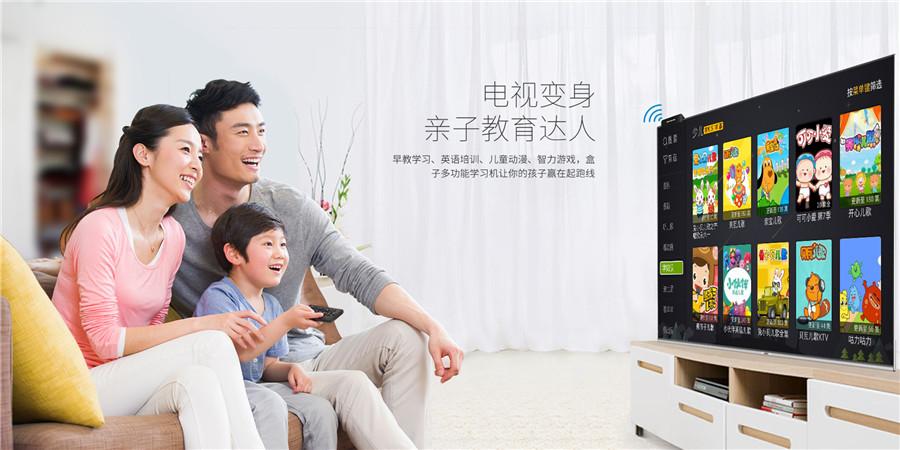 创维miniQ企鹅电视盒子评测:169元超值价 海量视频随心看