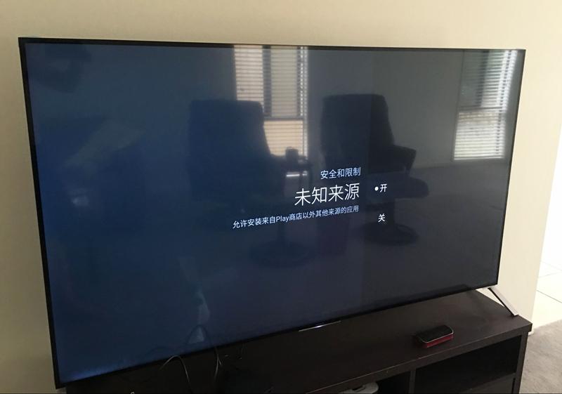 索尼 KD-75X9300C