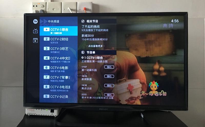 飞利浦5061系列电视安装软件看直播教程!