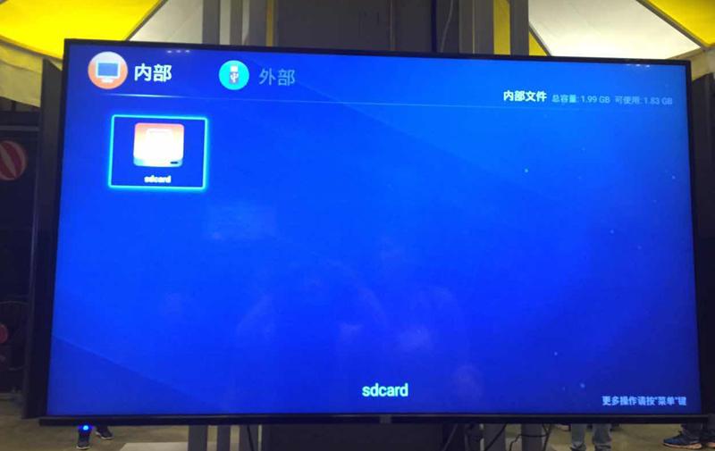 看尚电视C42SD320