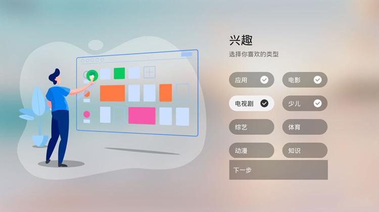 天邑TY1208-Z晶晨S905L-S905M2芯片第三方破解刷机线刷固件下载